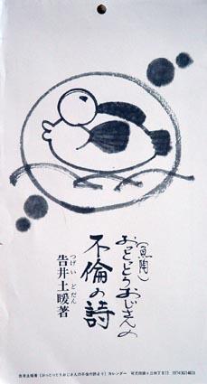 1-hyosi.jpg