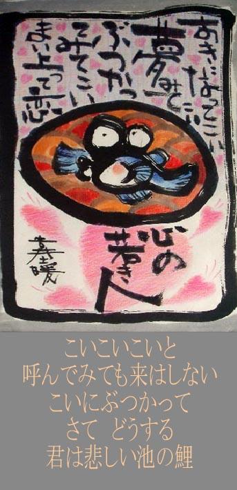 土暖美術館絵墨彩16.jpg