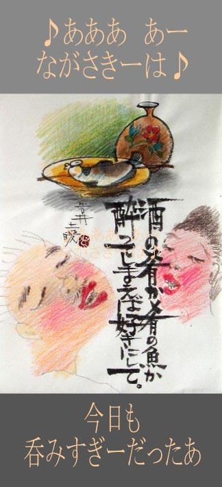 土暖美術館絵墨彩19.jpg